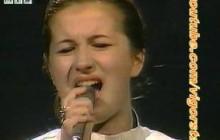 Цветанка Глигорова – Не биди слеп 1995