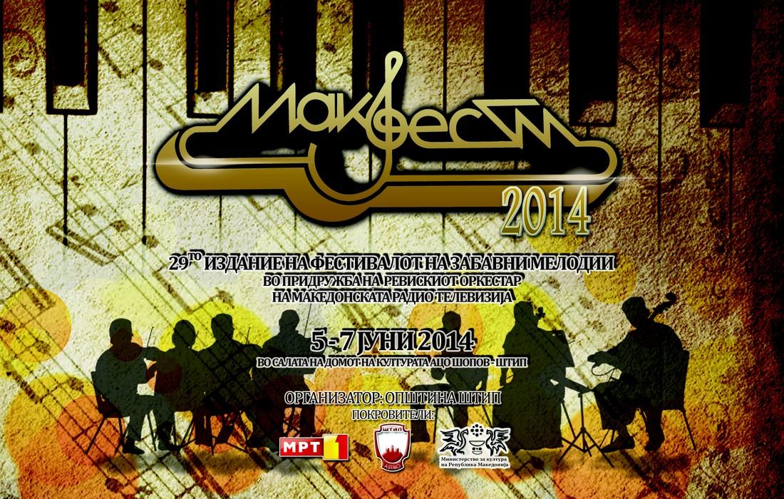 Makfest 2014 - Bilbord