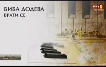 Биба Додева - Врати се 2014