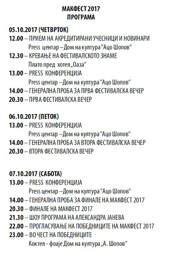 agenda makfest