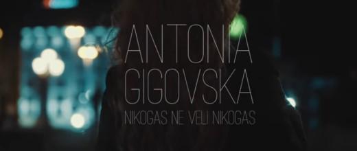 antoniaj